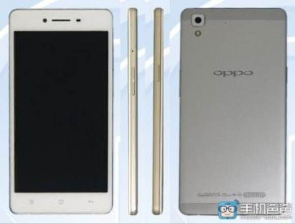 Two variations of the smartphone OPPO R7 shown in TENAA