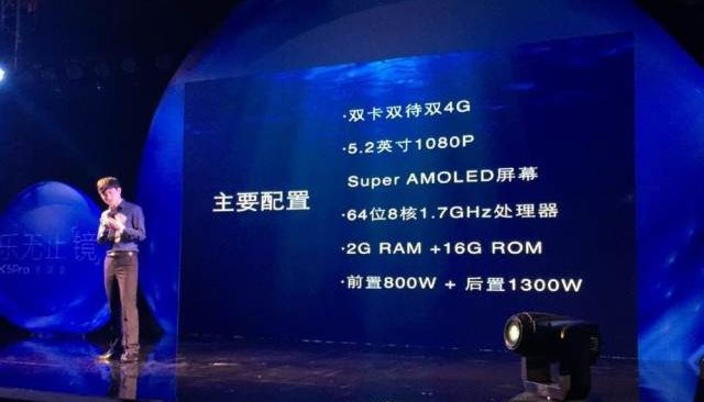 Vivo X5 Pro with retina recognition officially presented