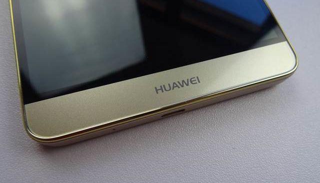 Huawei Mate 8 - 6 inch Quad HD display and Kirin 950