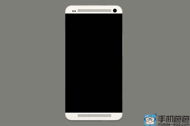 HTC O2: a name change for the future M10