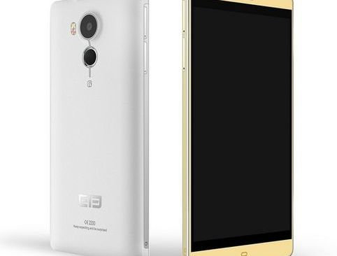 Elephone announces Vowney with biometric reader for $ 299