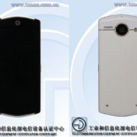 Meitu V4 is certified with front camera of 21 MP
