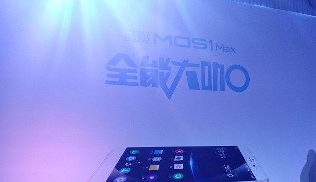 Ramos MOS1 Max - 6,44 inch phablet with Hi-Fi and battery 6010 mAh